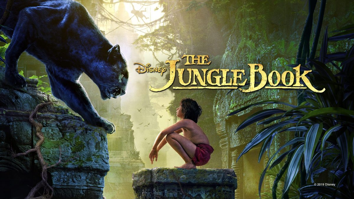 HPP Movie Night: The Jungle Book (2016)